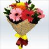Цветя & Букети & Подаръци