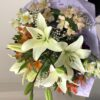 Букет Николай - Пъстър букет от лилиуми и разноцветни аустромерии с деликатно присъствие на нежна зеленина. Cvete4U | Онлайн магазин за продажба на цветя и букети.