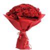 Грация - класически букет с 11 червени рози