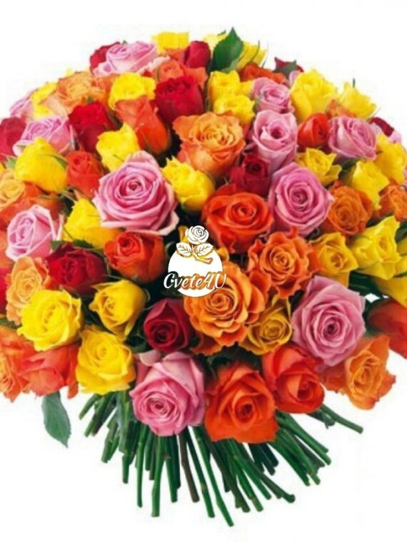 Луксозен букет от разноцветни рози.