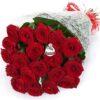 Страст - букет от 19 червени рози.