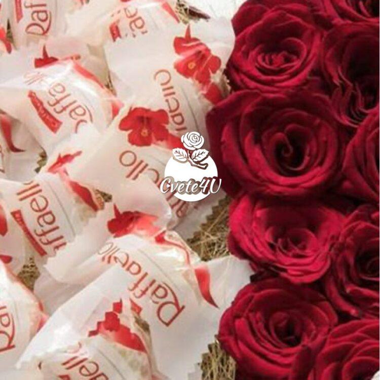 Цветя в кутия - Say my name