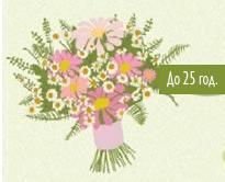 Цветя с нежен оттенък, а така също европейски букети от ярки видове разнородни цветя.